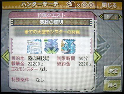 mh3g120118_1.jpg