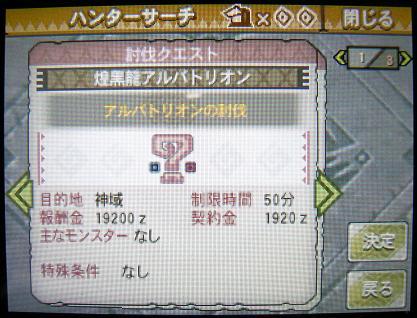 mh3g120119_1.jpg