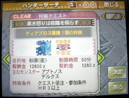 mh3g120121_4.jpg