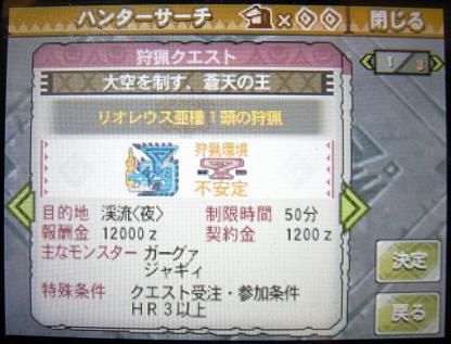 mh3g120123_1.jpg