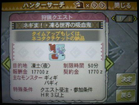 mh3g120126_6.jpg