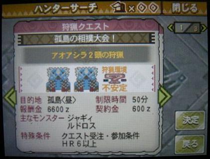 mh3g120130_5.jpg