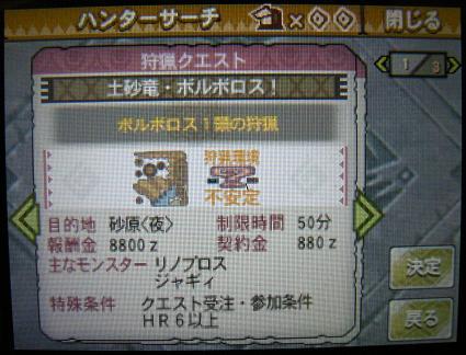 mh3g120202_1.jpg