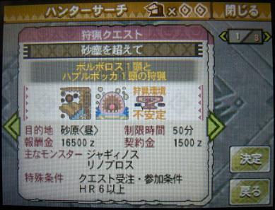 mh3g120202_3.jpg