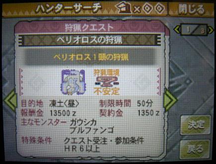 mh3g120206_1.jpg