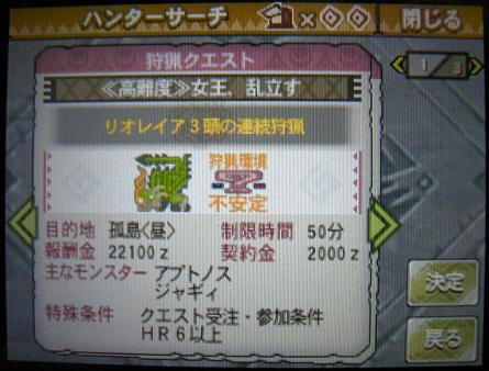 mh3g120208_1.jpg