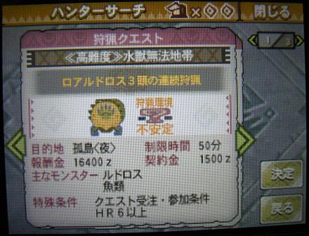 mh3g120208_7.jpg