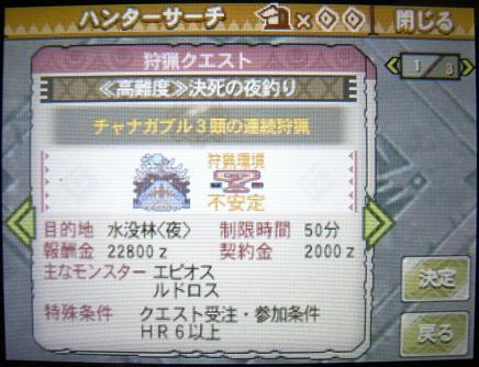 mh3g120210_1.jpg