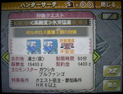 mh3g120210_3.jpg