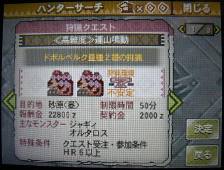 mh3g120210_9.jpg