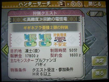 mh3g120213_9.jpg