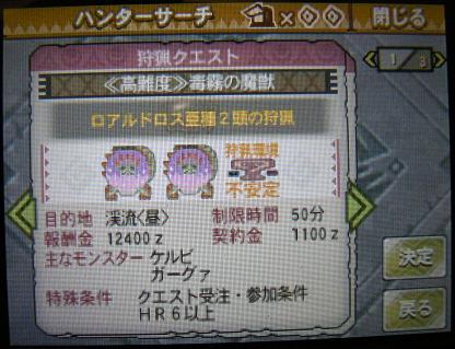 mh3g120214_1.jpg