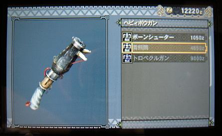 mh3gaokumadzutu1.jpg