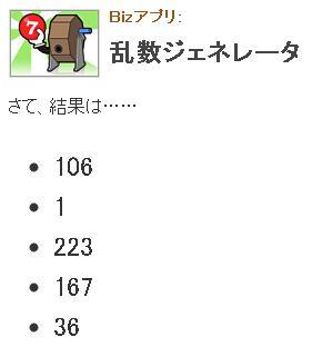random02.jpg