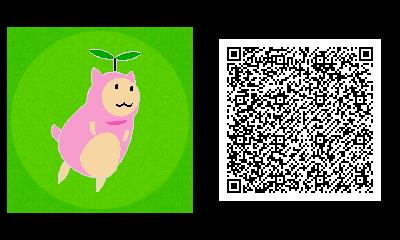 rinon.jpg