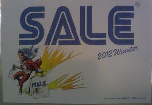 sale2012.jpg