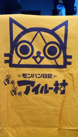 Tシャツ_convert_20100317095610