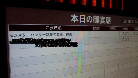 看板_convert_20100317095934