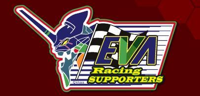 Eva Racing