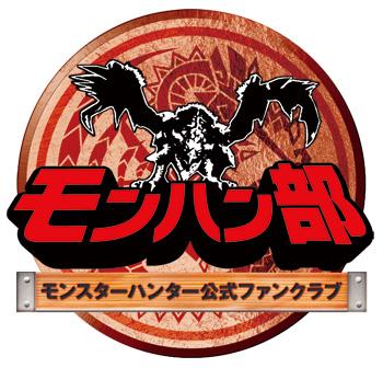 mhclub_logo.jpg