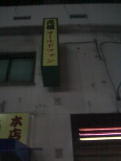 CA4JS4MQ.jpg