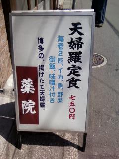 CAWTGO46.jpg