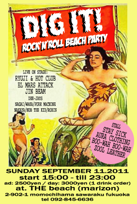 DIG-IT-BEACH-PARTY.jpg