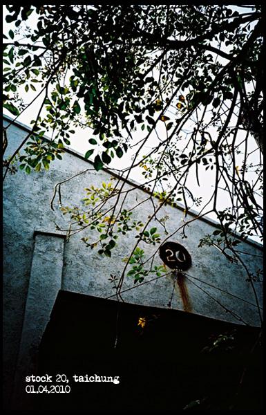 lomo_20100401_taichung02