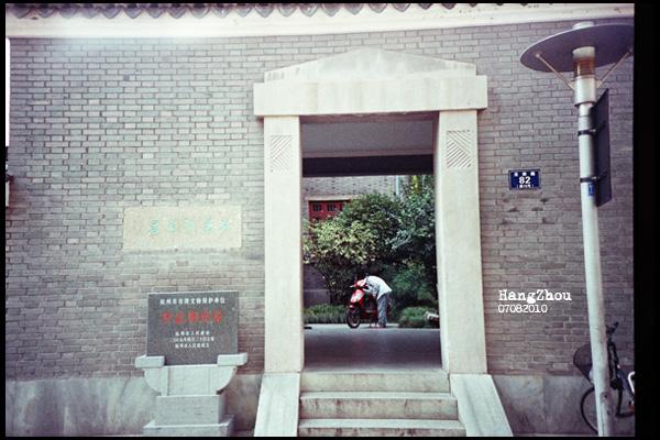 lomo_20100807_hangzhou05