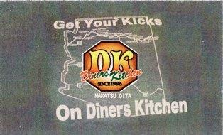 DK-bcd1.jpg