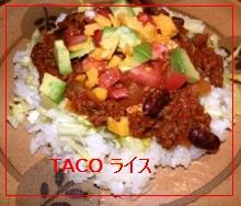 taco1a.jpg