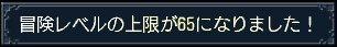 2010083002.jpg