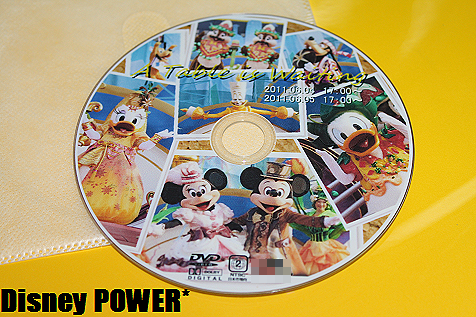 tbdvd.png