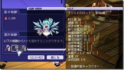 TWCI_2010_8_8_11_27_4