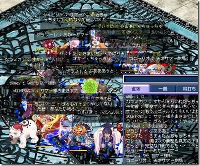TWCI_2010_6_12_23_6_20