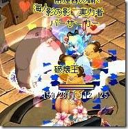 TWCI_2010_5_29_23_26_34