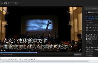 ACサウンドコンサート2013130114