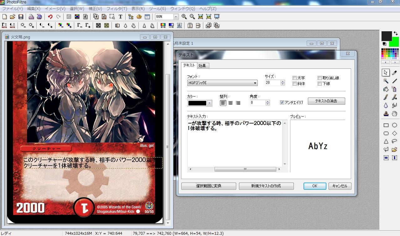 2010y06m18d_220446205.jpg