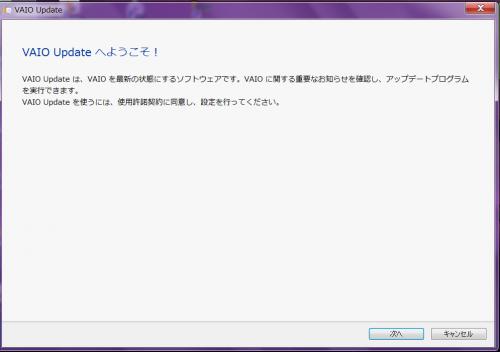 繧ュ繝」繝励メ繝」_convert_20101223211342