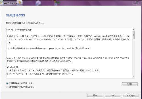 繧ュ繝」繝励メ繝」-2_convert_20101223211638