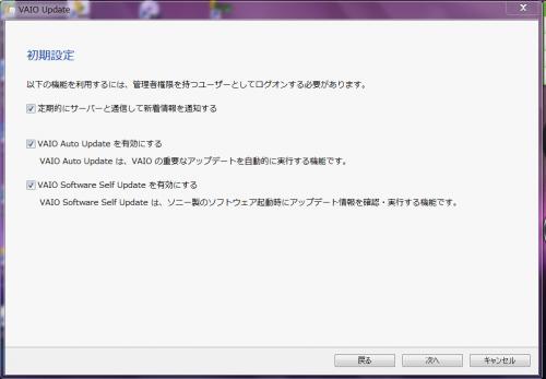 繧ュ繝」繝励メ繝」4_convert_20101223213332