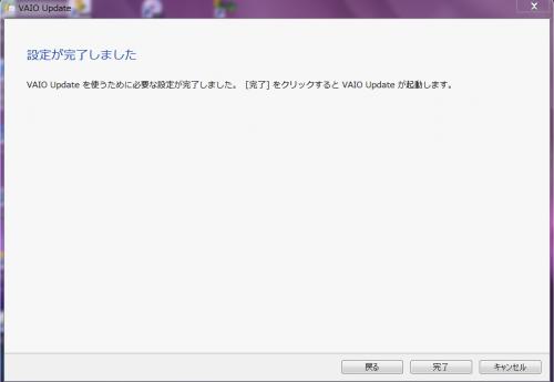 繧ュ繝」繝励メ繝」5_convert_20101223212553