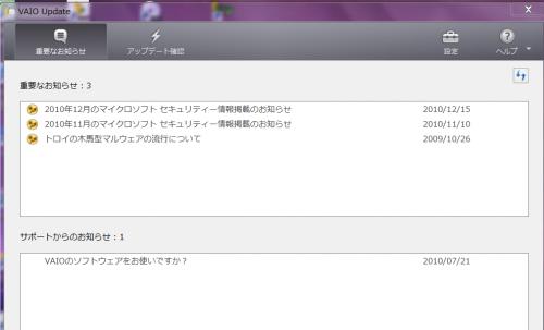 繧ュ繝」繝励メ繝」aaa_convert_20101223212921