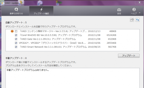 繧ュ繝」繝励メ繝」iiii_convert_20101223213026