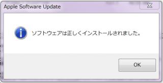 繧ュ繝」繝励メ繝」2_convert_20110108200615