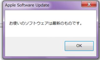 繧ュ繝」繝励メ繝」3_convert_20110108200451