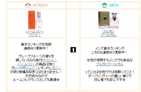 繧ュ繝」繝励メ繝」2_convert_20110113213054