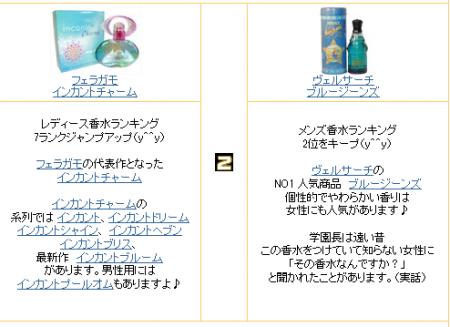 繧ュ繝」繝励メ繝」3_convert_20110113214237