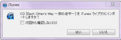 繧ュ繝」繝励メ繝」_convert_20110209203647
