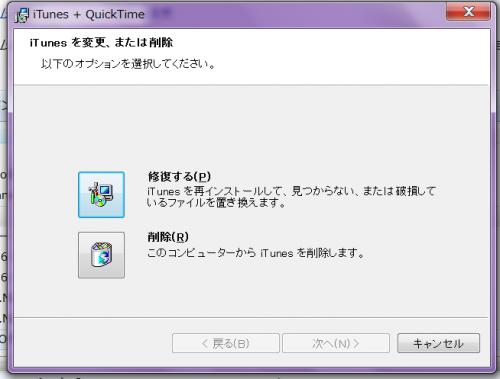 繧ュ繝」繝励メi繝」_convert_20110318201558